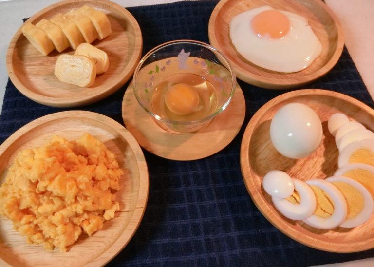 卵は『完全栄養食品』!!
